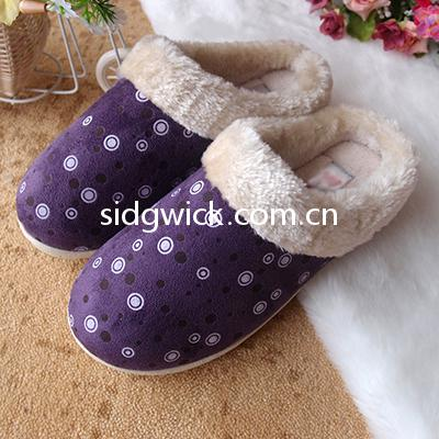 Warm plush flat slippers for men and women